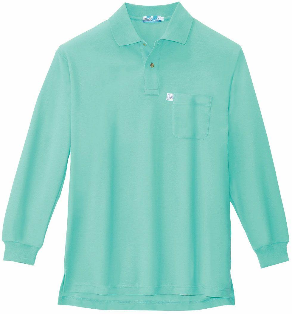 ミックスグリーン♯67/鹿の子で吸汗速乾ストレッチのエコマーク長袖ポロシャツ