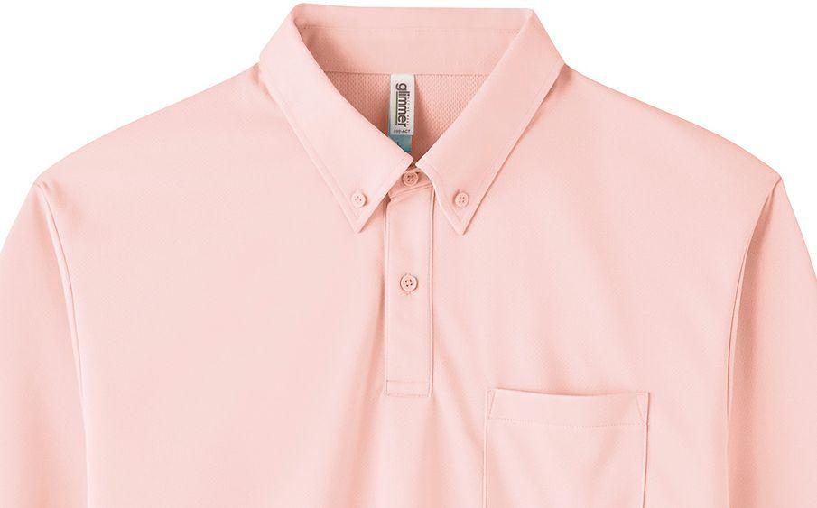 ライトピンクの襟元アップ画像