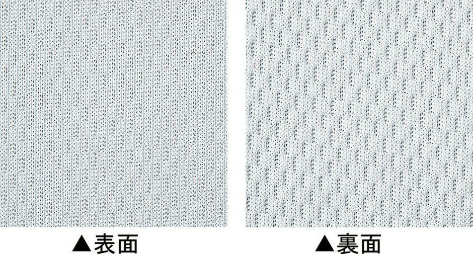 ポロシャツ生地アップ画像(裏面メッシュ仕様)