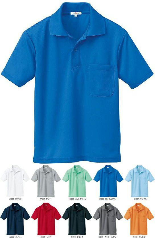吸汗速乾ドライ半袖ポロシャツ