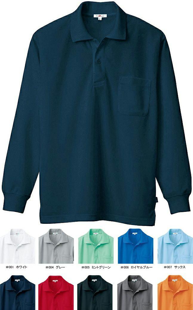 6Lサイズの吸汗速乾長袖ドライポロシャツ