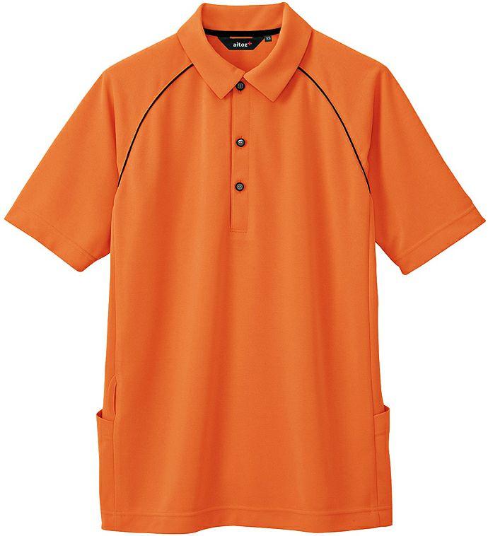 オレンジ#163