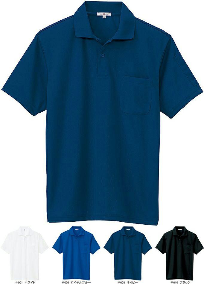 半袖ドライポロシャツ