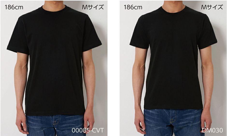 品番:TMS-DM030と比較すると、085CVTの方が丈が長めで若干ゆったりサイズです。