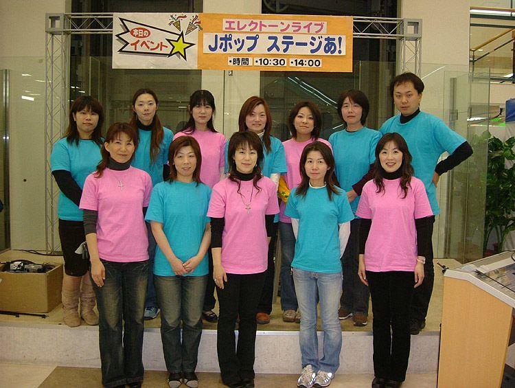 ユニフォーム着用事例:ヤマハの全日本エレクトーン指導者協会(jet=ジェット)様