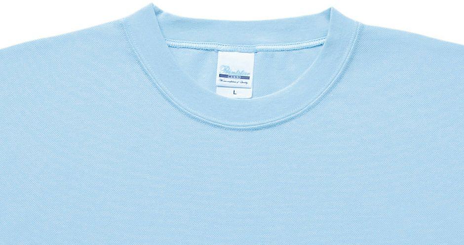 ライトブルーの胸元アップ画像