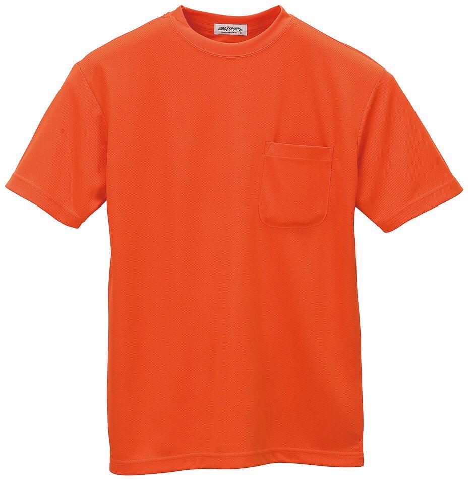 オレンジ#28