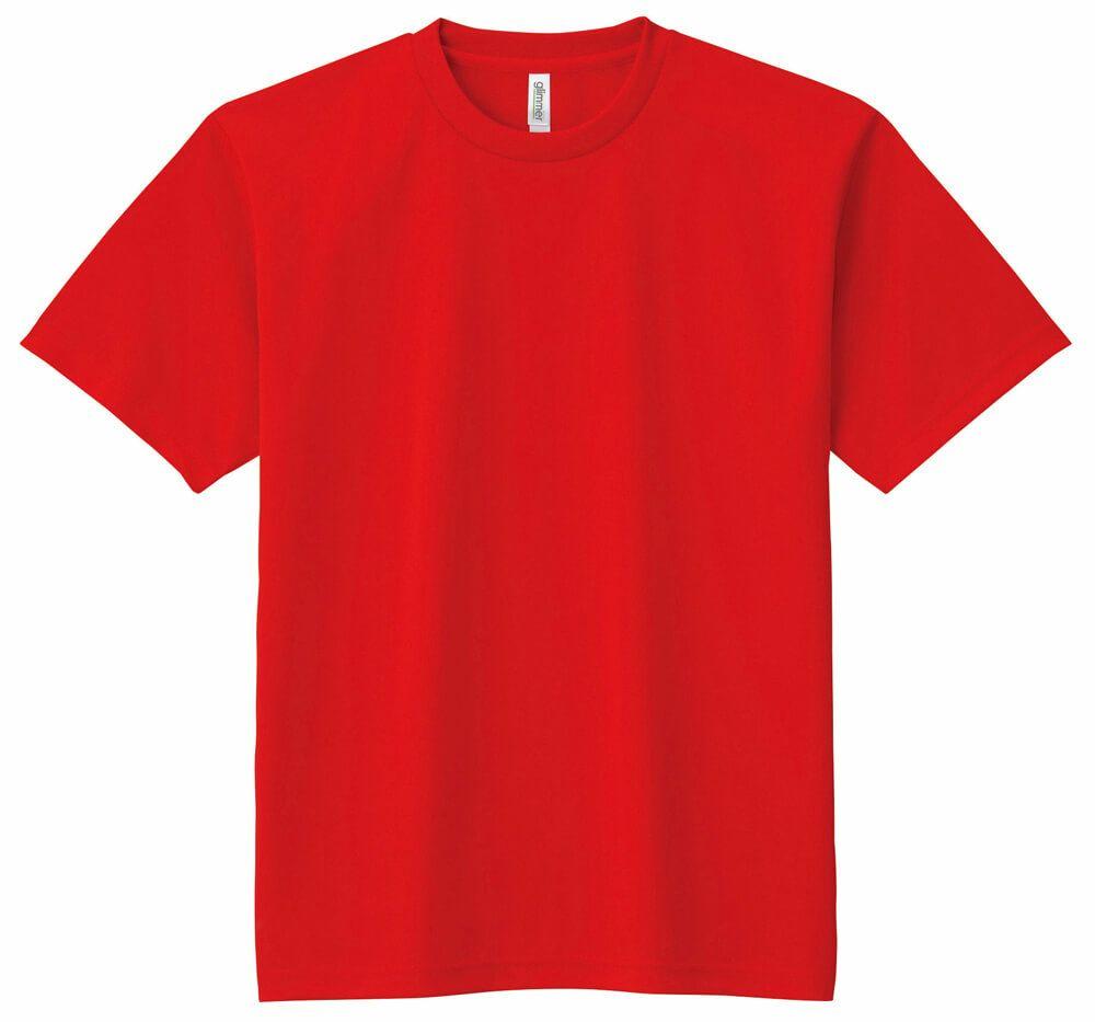 レッド(赤色)