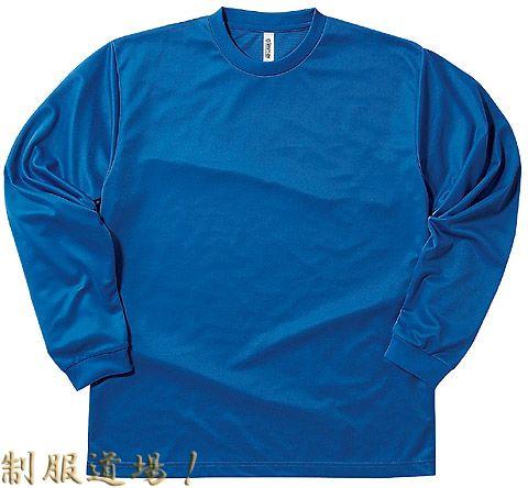 ロイヤルブルー(青)