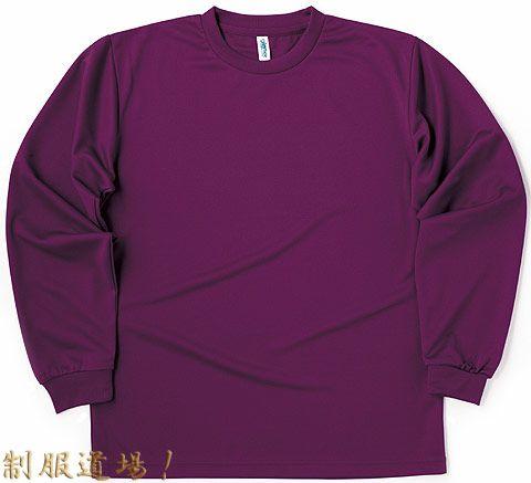パープル(紫)