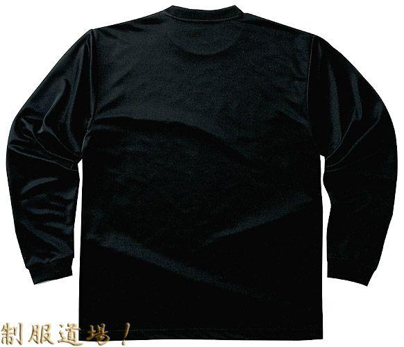 長袖ドライTシャツの背中の写真