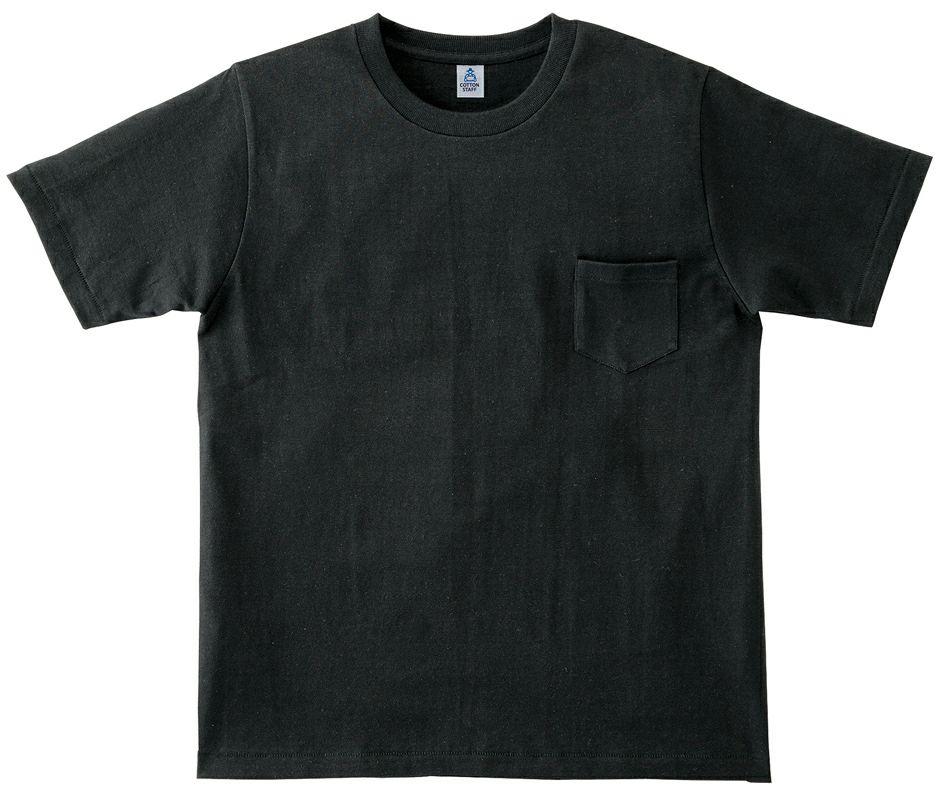 ブラック(黒色)#16