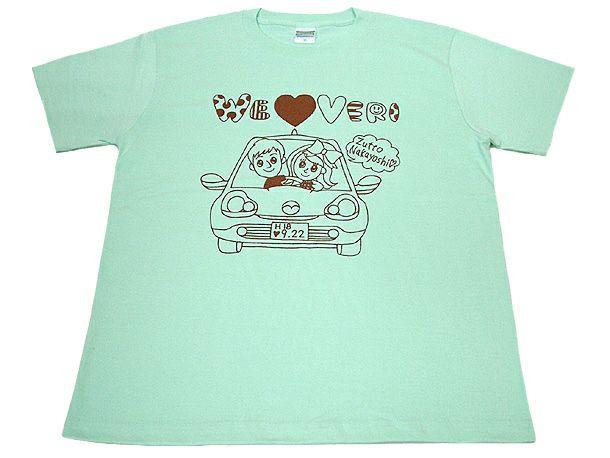 プリント作品集:パパにプレゼントした半袖Tシャツ