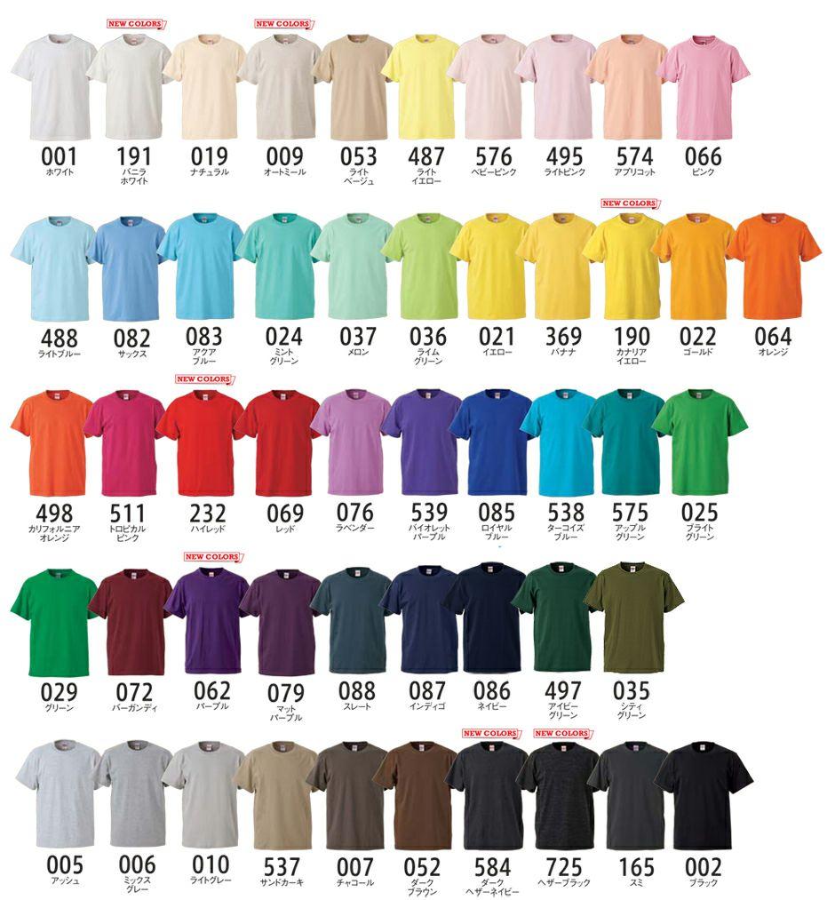 全部で50色!!のカラー展開です!