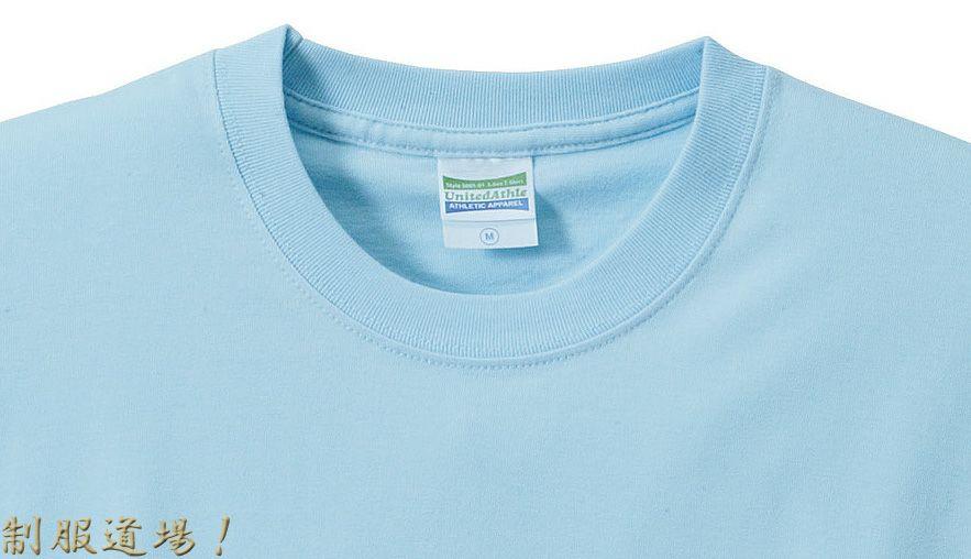半袖Tシャツのエリ元♪