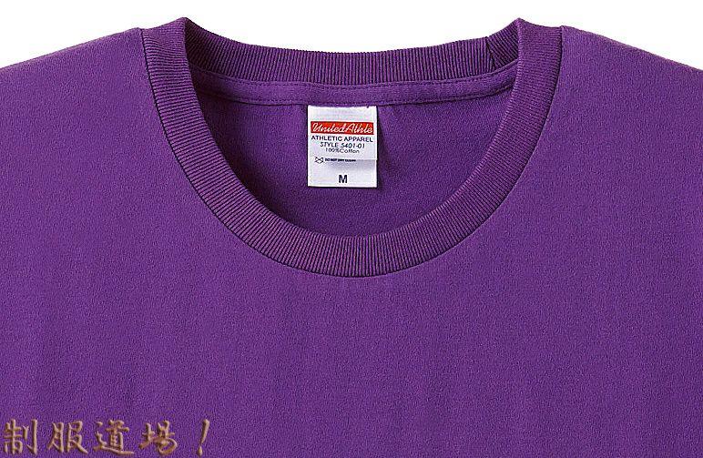 さらに半袖Tシャツのエリ元アップ写真♪