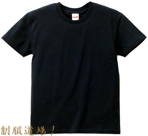 ブラック(黒色)