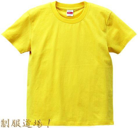 イエロー(黄色)