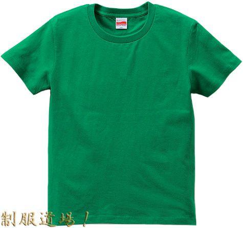 グリーン(緑色)