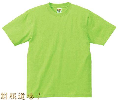ライムグリーン(黄緑系)