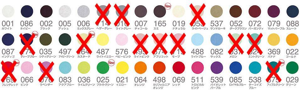 カラー展開です!/全部で42色展開