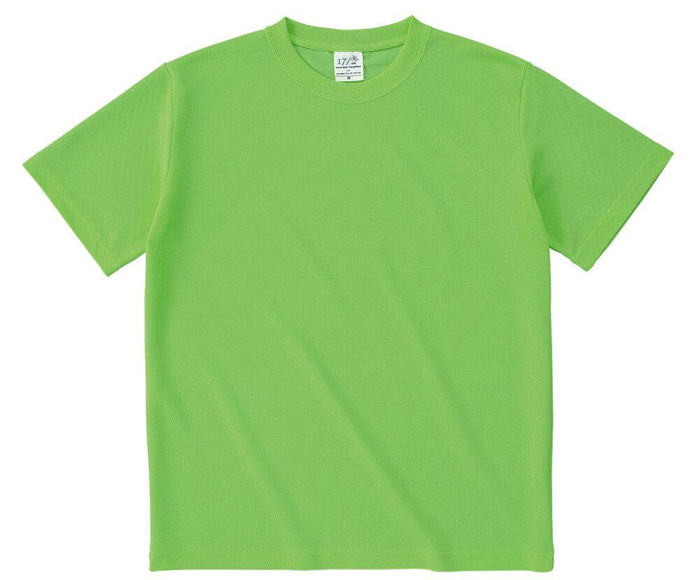 ライム(黄緑)#31