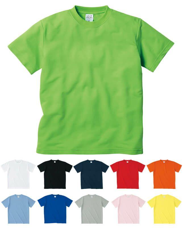 吸汗速乾性スポーツ用・半そでTシャツ