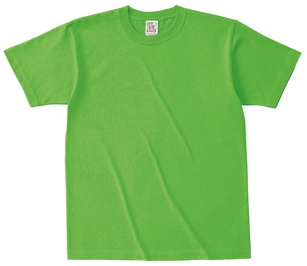 グリーン#55