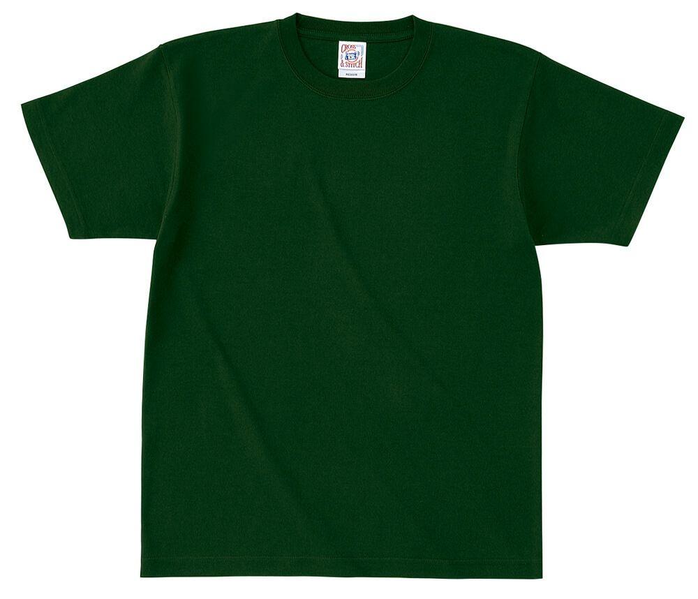 フォレストグリーン(深緑)#82