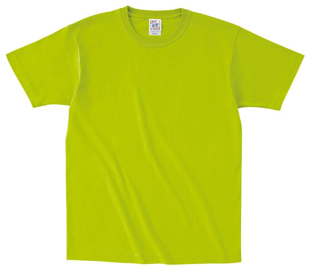 ネオングリーン#54