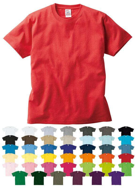 【厚手!】業務用の無地半袖Tシャツ(綿100パーセント)