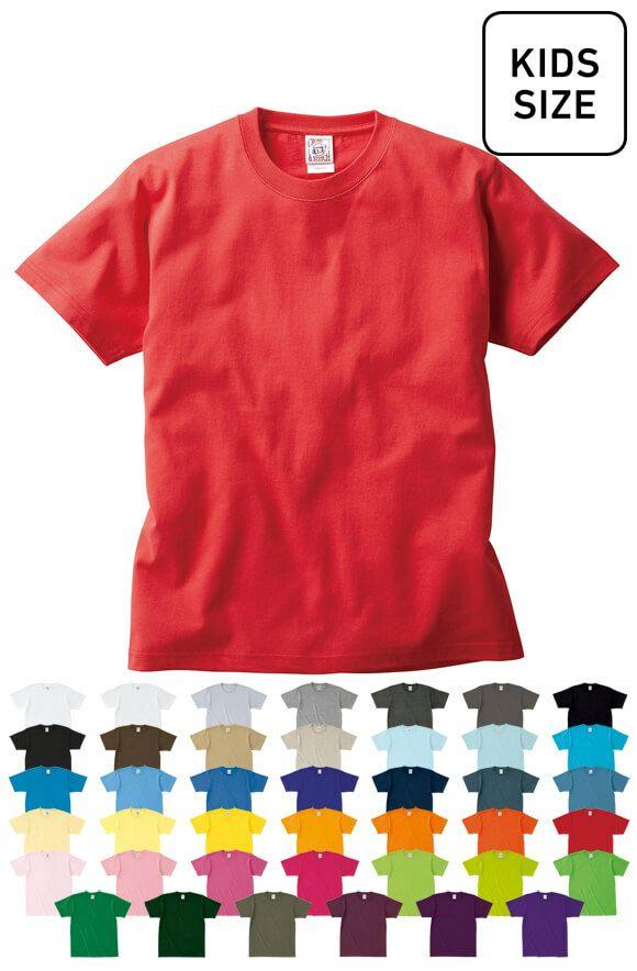 【子供用・厚手!】業務用の無地半袖Tシャツ(綿100パーセント)