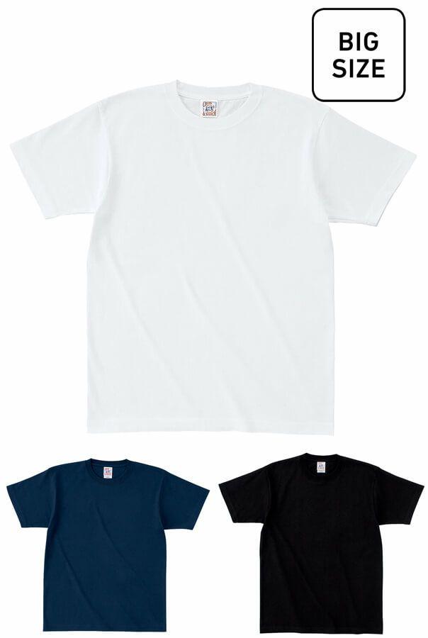 【厚手!】業務用の無地半袖Tシャツ(綿100パーセント)(5L・6L)