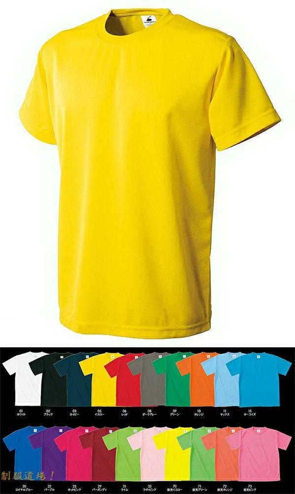 速乾性ドライ半そでTシャツ