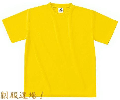 イエロー(黄色)#05