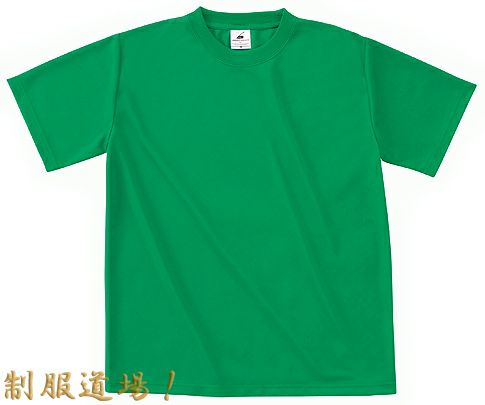 グリーン(緑色)#09