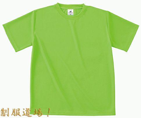 ライム(黄緑色)#31