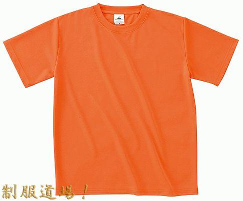 蛍光オレンジ#72