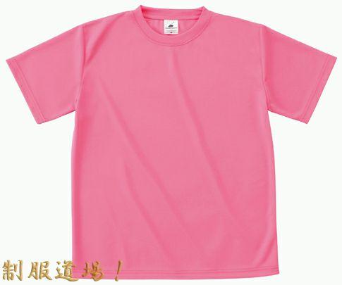 蛍光ピンク#73