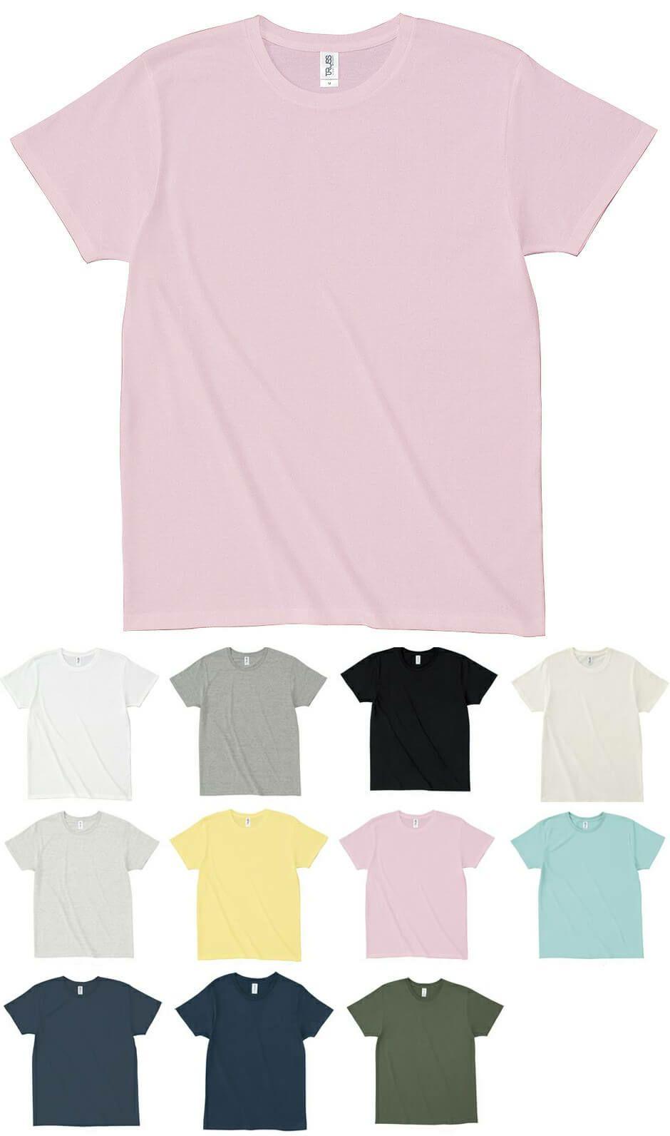 細身でかっこいいおしゃれな半そでTシャツ