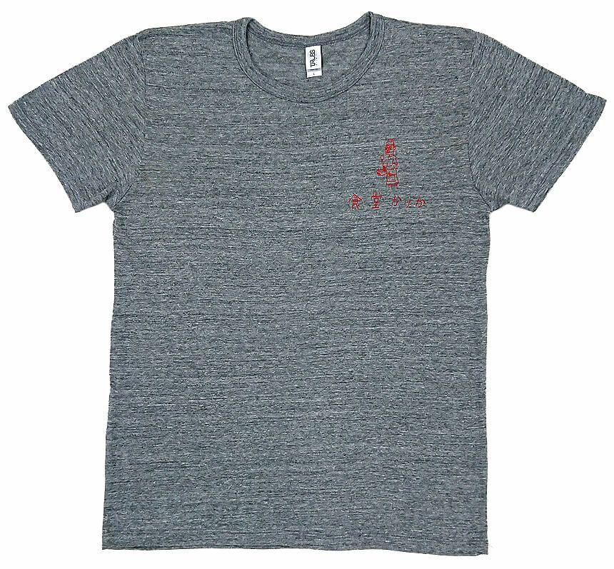 沖縄県南城市の食堂かりか様の実際の名入れTシャツ完成写真