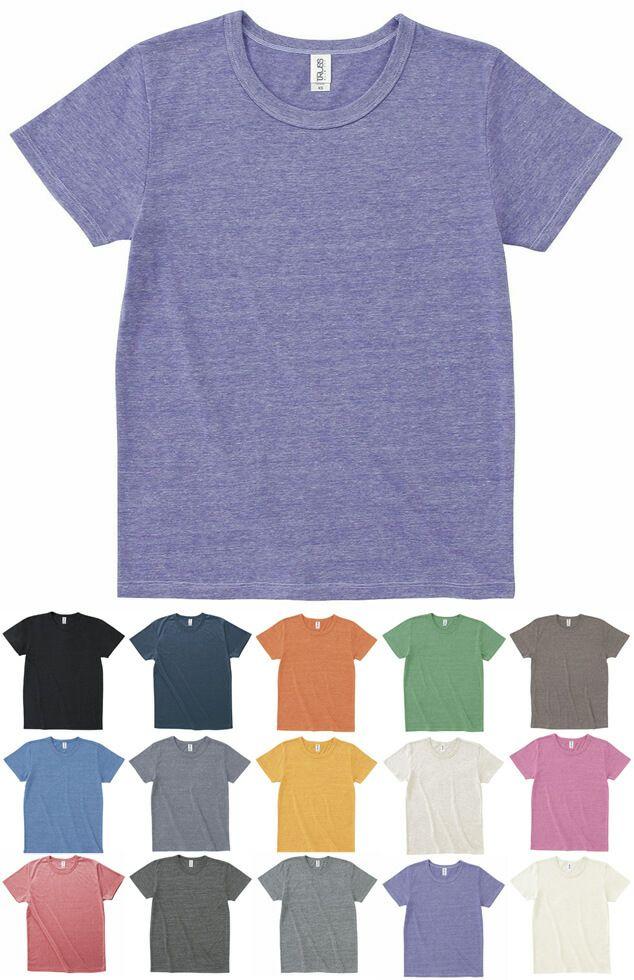 おしゃれな生地で柔らかい半そでTシャツ