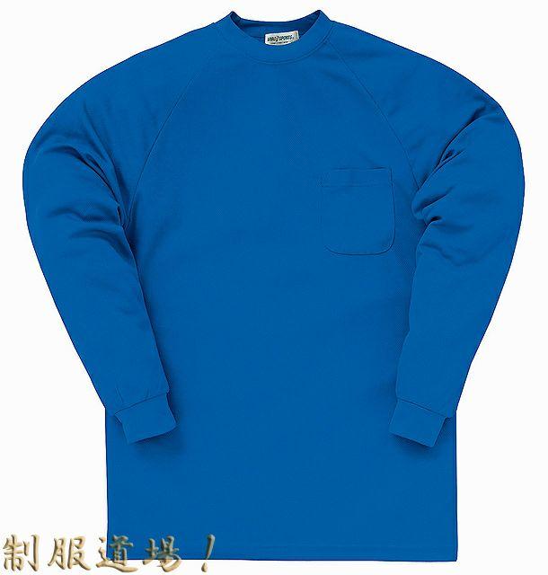 ブルー(青色)#10/胸ポケット付き長袖Tシャツ