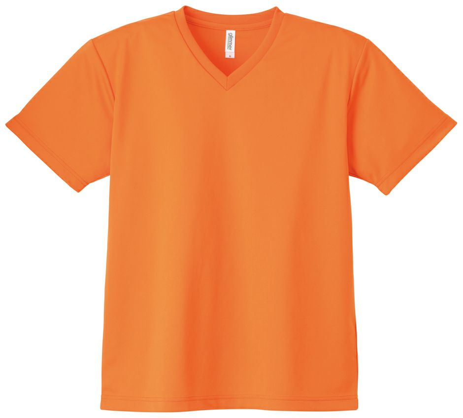 オレンジ#015