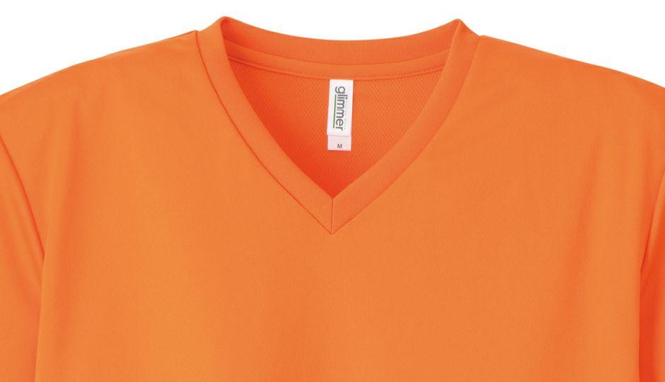 オレンジの胸元アップ画像