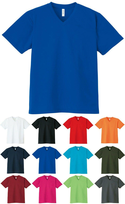 ポリエステル100で吸汗速乾ドライVネックTシャツ