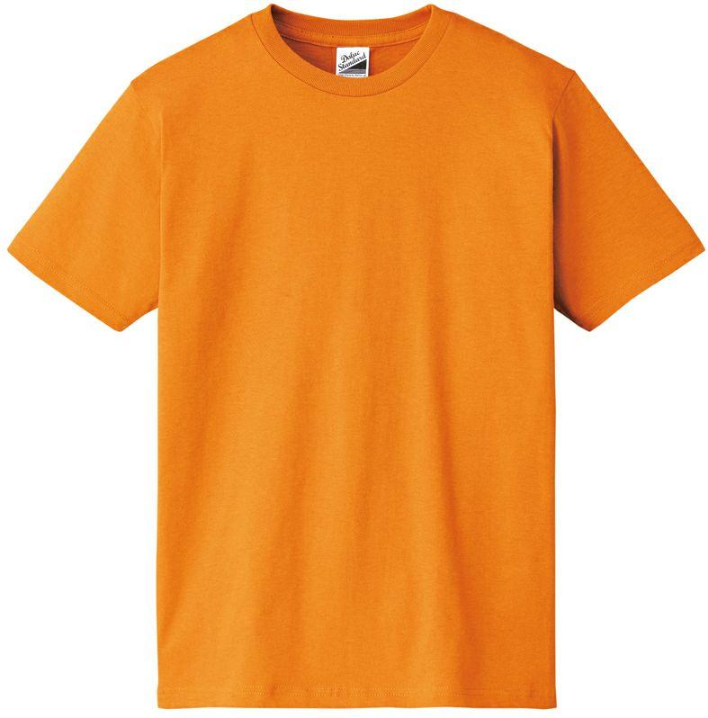 コーラルオレンジ#170