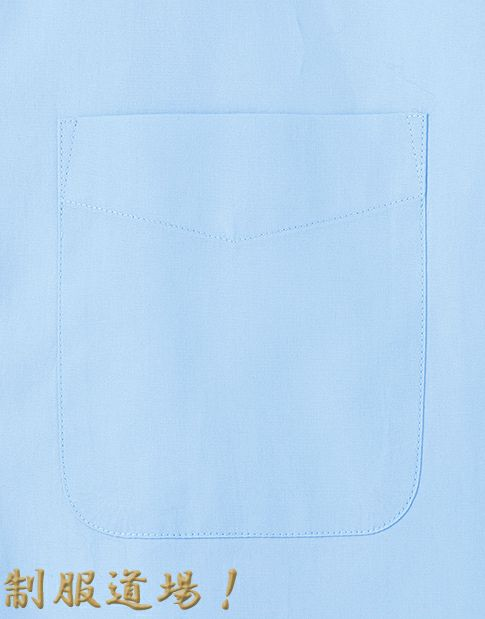 ポケット部分(画像のブルーは完売致しました。)