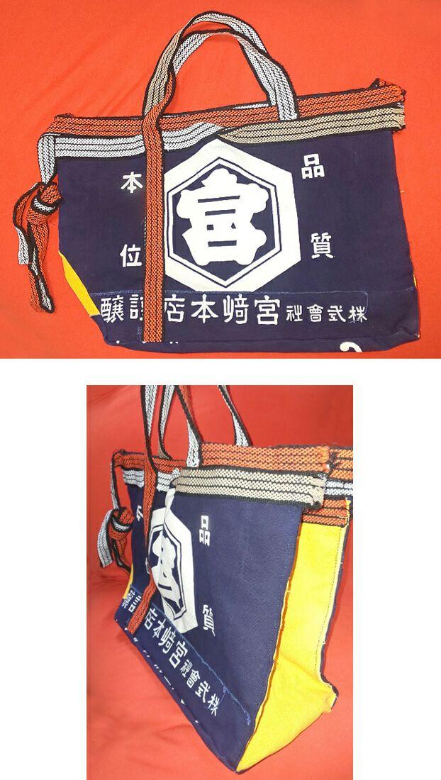 ▲大阪府堺市のお客様からのお写真を紹介です▲<br>弊社のベージュの酒屋前掛けの紐を購入されて、前掛けのリメイクバッグを製作されました。<br>サイドのマチ部分の黄色の布が可愛いです♪
