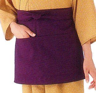 紫色・短/EP7513 前掛け/エプロンポケットは2個並んで付いてます